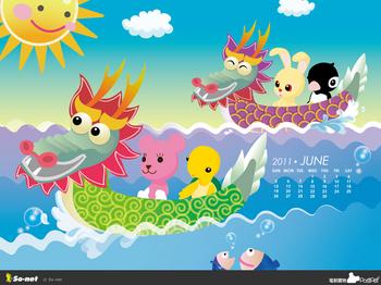 201106_B_1024x768.jpg